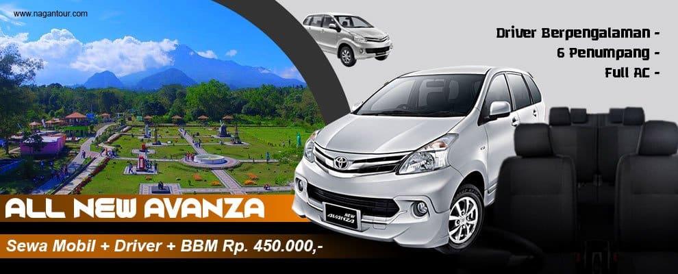 Rental Mobil Jogja Murah - Harga Sewa Mobil Jogja 2018 rental-avanza-jogja Sewa Mobil All New Avanza Jogja