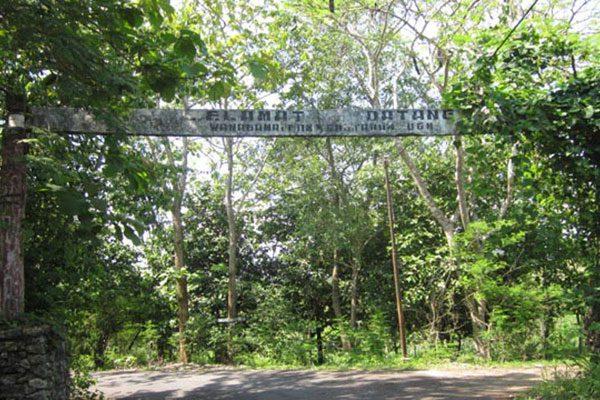 Lokasi Hutan Wanagama Gunung Kidul